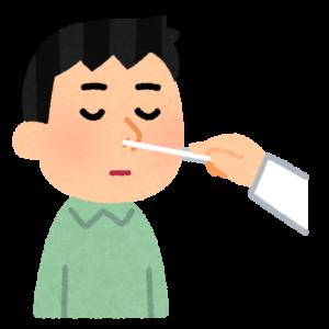 PCR検査体験記(前編)